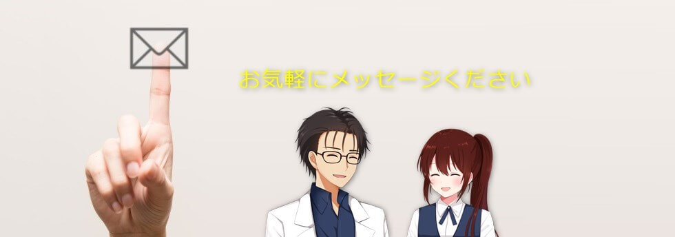 contact_jiro