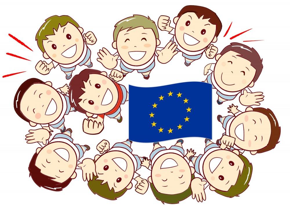 EUってなに?欧州連合_バイナリーオプションFX