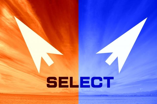 トレードサインが出る条件、ベースのロジックは3種類(新機能)