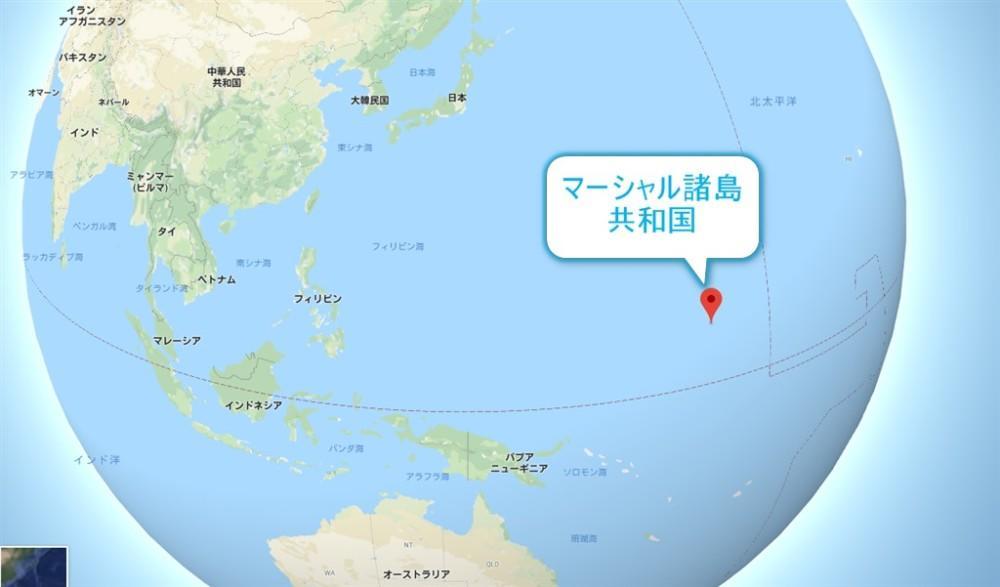 マーシャル諸島共和国はどこにある