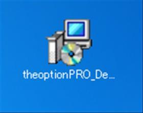 ザオプションデスクトップアプリインストーラー