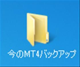 デスクトップにMT4バックアップフォルダを作成